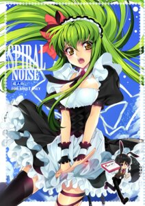 Rating: Safe Score: 25 Tags: c.c. code_geass creayus lelouch_lamperouge maid rangetsu thighhighs User: shizukane