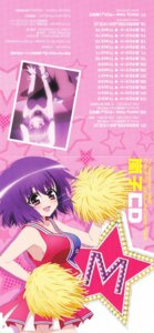 Rating: Safe Score: 8 Tags: cheerleader disc_cover mm! screening yuuno_arashiko User: Onpu