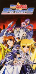 Rating: Questionable Score: 6 Tags: blood fate_testarossa ginga_nakajima jail_scaglietti mahou_shoujo_lyrical_nanoha mahou_shoujo_lyrical_nanoha_strikers nove sette subaru_nakajima takamachi_nanoha torn_clothes tre wendi User: admin2