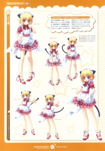 Rating: Safe Score: 9 Tags: character_design maid tsunagaru★bangle tsunomiya_shizuku windmill User: admin2