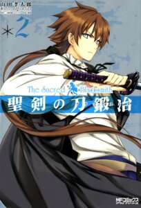 Rating: Safe Score: 11 Tags: luke_ainsworth male seiken_no_blacksmith sword yamada_koutarou User: Radioactive