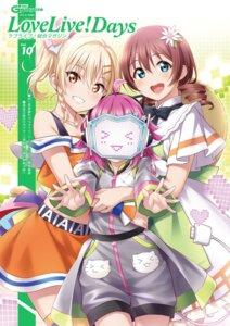 Rating: Safe Score: 16 Tags: animal_ears emma_verde headphones inou_shin love_live!_nijigasaki_high_school_idol_club miyashita_ai nekomimi tail tennouji_rina thighhighs User: saemonnokami