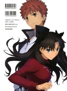 Rating: Safe Score: 22 Tags: emiya_shirou fate/stay_night fate/stay_night_unlimited_blade_works tattoo toosaka_rin User: drop