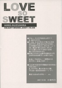 Rating: Safe Score: 1 Tags: suzuhira_hiro User: admin2