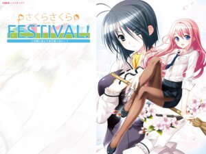 Rating: Safe Score: 35 Tags: haikuo-soft kasukabe_akira megane pantyhose sakura_sakura seifuku wallpaper User: SHM222