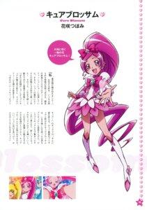Rating: Safe Score: 6 Tags: hanasaki_tsubomi heartcatch_pretty_cure! kawamura_toshie pretty_cure User: crim