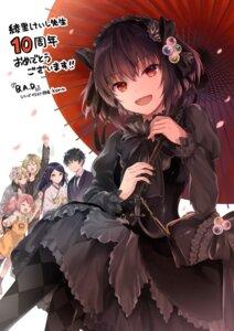 Rating: Questionable Score: 13 Tags: business_suit dress gothic_lolita kimono lolita_fashion mura_karuki pantyhose umbrella User: edogawaconan