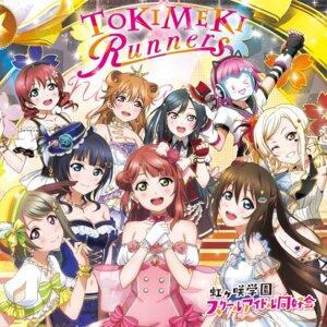Rating: Safe Score: 20 Tags: asaka_karin breast_hold cleavage disc_cover dress emma_verde headphones konoe_kanata love_live!_nijigasaki_high_school_idol_club love_live!_school_idol_festival_all_stars miyashita_ai nakasu_kasumi ousaka_shizuku see_through tagme tennouji_rina uehara_ayumu yuuki_setsuna User: saemonnokami