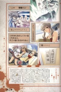 Rating: Safe Score: 1 Tags: akaiito asama_sakuya hal hatou_kei scanning_artifacts User: Waki_Miko