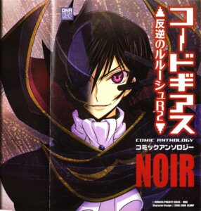 Rating: Safe Score: 6 Tags: aori code_geass crease fixme lelouch_lamperouge male screening User: Aurelia