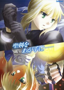 Rating: Safe Score: 11 Tags: fate/stay_night fate/zero hiyama_akira saber User: Jigsy