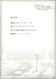 Rating: Safe Score: 3 Tags: index_page itsuka_todoku_anosorani moekibara_fumitake monochrome User: admin2