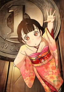 Rating: Safe Score: 4 Tags: hino_kahoru kimono User: charunetra