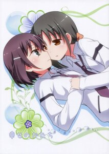 Rating: Safe Score: 16 Tags: saki seifuku shirouzu_mairu tagme tsuruta_himeko yuri User: Radioactive