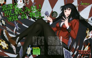Rating: Safe Score: 42 Tags: aoki_rie jabami_yumeko kakegurui pantyhose seifuku User: drop