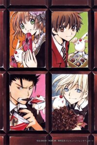 Rating: Safe Score: 9 Tags: clamp fai_d._flourite kinomoto_sakura kurogane li_syaoran mokona tsubasa_reservoir_chronicle User: Share