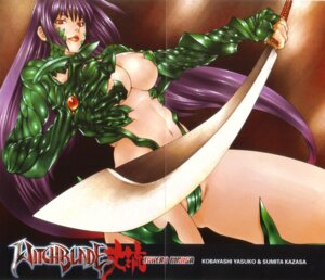 Rating: Questionable Score: 7 Tags: cleavage crease fixme sumita_kazasa sword witchblade witchblade_takeru User: Davison