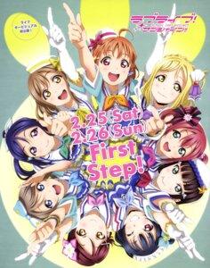 Rating: Safe Score: 21 Tags: kunikida_hanamaru kurosawa_dia kurosawa_ruby love_live!_sunshine!! matsuura_kanan ohara_mari sakurauchi_riko takami_chika tsushima_yoshiko watanabe_you User: drop