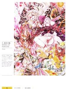 Rating: Safe Score: 5 Tags: chen chihiro stockings thighhighs touhou yakumo_ran yakumo_yukari User: Radioactive