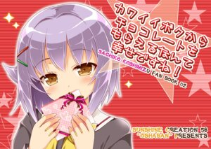 Rating: Safe Score: 18 Tags: koshimizu_sachiko sasahiro seifuku the_idolm@ster the_idolm@ster_cinderella_girls valentine User: fairyren