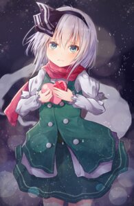 Rating: Safe Score: 31 Tags: konpaku_youmu raira touhou valentine User: Mr_GT