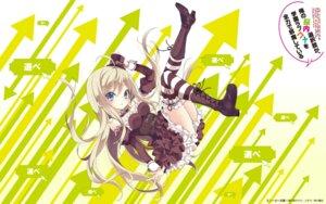 Rating: Safe Score: 44 Tags: chocolat_(noukome) ore_no_nounai_sentakushi_ga_gakuen_love-comedy_wo_zenryoku_de_jama_shiteru wallpaper yukiwo User: Radioactive