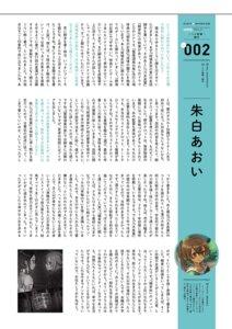 Rating: Questionable Score: 1 Tags: bunbun fujimori_mito kusunoki_mebuki kusunoki_mebuki_wa_yuusha_de_aru shiratori_utano_wa_yuusha_de_aru yamabushi_shizuku yuuki_yuuna_wa_yuusha_de_aru User: Radioactive
