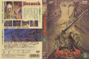 Rating: Safe Score: 2 Tags: berserk casca disc_cover griffith guts User: Radioactive