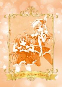 Rating: Safe Score: 5 Tags: juuoumujin_no_fafnir korie_riko pantyhose seifuku tagme weapon User: Twinsenzw