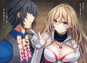 Rating: Safe Score: 18 Tags: armor haruken no_bra User: kiyoe