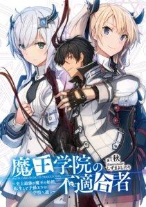 Rating: Safe Score: 19 Tags: maou_gakuin_no_futekigousha seifuku shizuma_yoshinori sword User: kiyoe