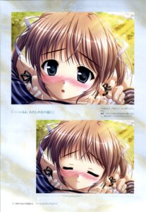 Rating: Safe Score: 7 Tags: asagiri_mai bekkankou yoake_mae_yori_ruriiro_na User: admin2
