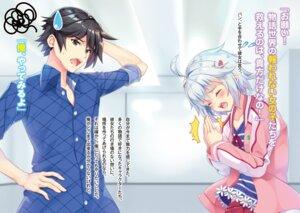 Rating: Safe Score: 6 Tags: moeki_yuuta sub-heroine_datte_kouryakusaretai!_route_ga_nakutemo_aishite_kuremasu_ka User: kiyoe