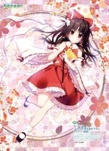 Rating: Safe Score: 33 Tags: hakurei_reimu konomi touhou User: drop