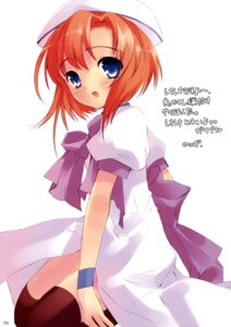 Rating: Safe Score: 22 Tags: fujitsubo-machine higurashi_no_naku_koro_ni ito_noizi ryuuguu_rena thighhighs User: Kalafina