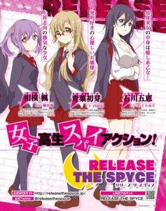 Rating: Safe Score: 11 Tags: aoba_hatsume cleavage ishikawa_goe megane pantyhose release_the_spyce sagami_fuu seifuku User: saemonnokami