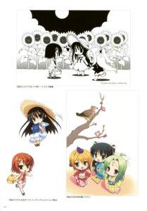 Rating: Safe Score: 11 Tags: chibi dress kimono kousaka_chihaya miyoshi_yuiko natsuzora_kanata shichijou_sasara thighhighs yuzu-soft User: Twinsenzw