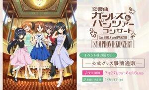 Rating: Safe Score: 12 Tags: akiyama_yukari dress girls_und_panzer heels isuzu_hana nishizumi_miho reizei_mako tagme takebe_saori User: saemonnokami