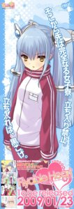 Rating: Safe Score: 12 Tags: 4koma flyable_heart kujou_kururi sasakura_ayato stick_poster unisonshift User: LHM-999