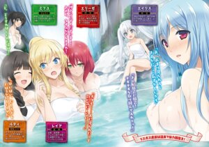 Rating: Questionable Score: 30 Tags: bathing breast_hold naked onigiri-kun onsen towel wet User: kiyoe
