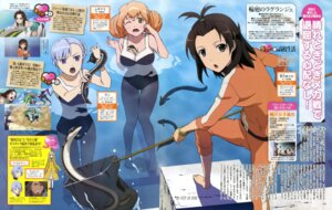 Rating: Safe Score: 13 Tags: fin_e_ld_si_laffinty kobayashi_chizuru kyouno_madoka muginami rinne_no_lagrange swimsuits User: Ravenblitz