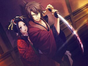 Rating: Safe Score: 13 Tags: hakuouki japanese_clothes kazuki_yone okita_souji okita_souji_(hakuouki) sword yukimura_chizuru User: anime_love_angel