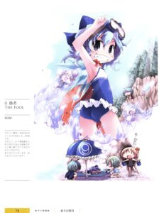 Rating: Safe Score: 12 Tags: cirno daiyousei ham rumia swimsuits touhou wriggle_nightbug User: Radioactive