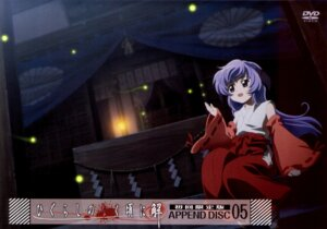 Rating: Safe Score: 7 Tags: hanyuu higurashi_no_naku_koro_ni horns miko sakai_kyuuta screening User: admin2