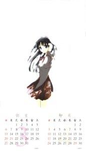 Rating: Safe Score: 7 Tags: calendar kobayashi_jin school_rumble screening seifuku tsukamoto_tenma User: fireattack