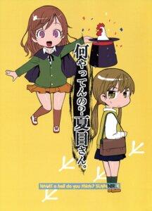 Rating: Safe Score: 10 Tags: chibi ketsumei_dan mizutani_shizuku natsume_asako seifuku tonari_no_kaibutsu-kun User: Radioactive