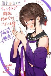 Rating: Safe Score: 14 Tags: isshiki_(ffmania7) onsen_musume sake seifuku wakura_mana User: saemonnokami