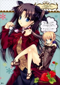 Rating: Safe Score: 38 Tags: fate/stay_night saber tatekawa_mako toosaka_rin wnb User: midzki
