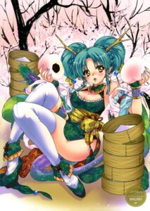 Rating: Safe Score: 15 Tags: chinadress cleavage garter horns malino pointy_ears tail thighhighs User: fireattack