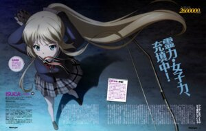 Rating: Safe Score: 36 Tags: isuca seifuku shimazu_sakuya takahara_shuuji weapon User: drop